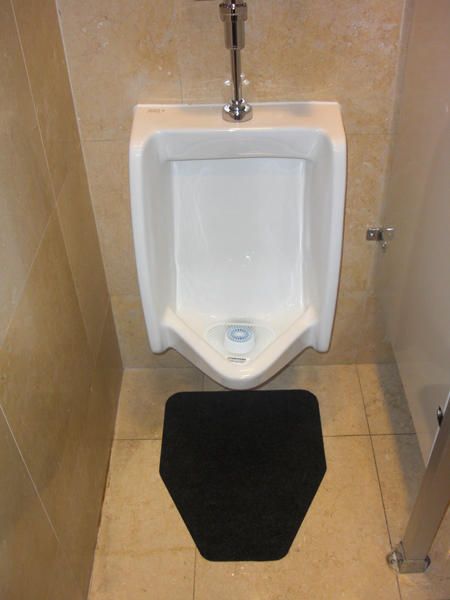 Exceptional ... DesignStep Disposable Urinal Mats