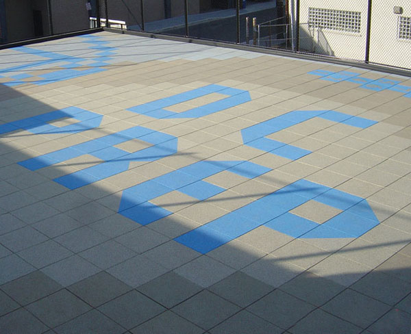 Rubber Playground Tiles By American Floor Mats