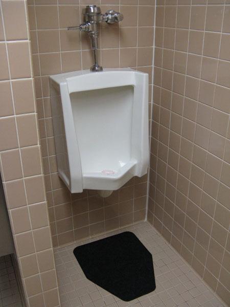 Rubber Floor Mat >> WizKid Urinal Mats are WizKid Anti-Microbial Urinal Mats ...